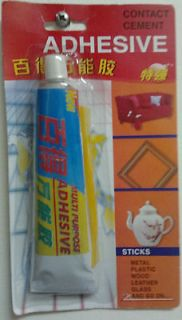 40 ml Multi Purpose Adhesive Sticks metal plastic wood glass contact
