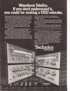 1977 Technics Tuner & Amp Ad/SU 8600/ ST 8600