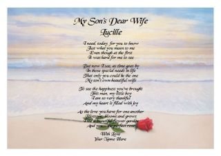 poem son in law