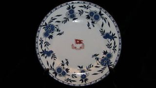 White Star Line Titanic 1212 First Class Dinner Plate RARE