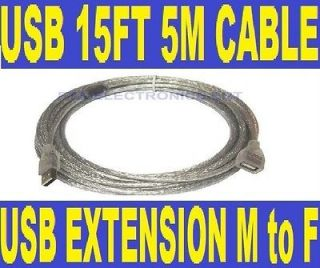 15FT (5M) Extension Cable Type A Male USB to Type A Female USB Port
