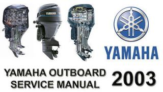 yamaha outboard repair manual in Boats & Watercraft