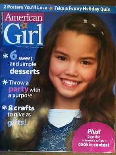 Lot American Girl Magazine November/December 2009 8 Crafts to give as