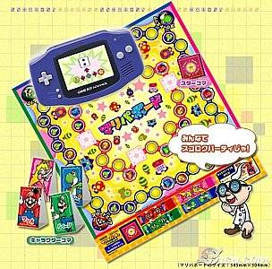 Mario Party Advance Nintendo Game Boy Advance, 2005