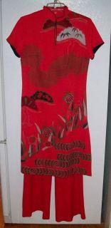 ALFRED SHAHEEN Vtg 60s 70s 2pc Pants Dress Cheongsam Tunic Asian