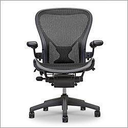 Newly listed Herman Miller Aeron Chair with Posturefit & Leather Size