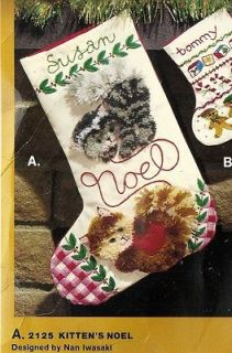 NOEL CHRISTMAS STOCKING CREWEL EMBROIDERY KIT   CREATIVE CIRCLE