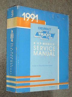 1991 CHEVROLET BLAZER SUBURBAN TRUCK R/V, P SHOP SERVICE MANUAL 6.2L