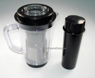 New Blender Jug Juicer Extractor Attachment for Magic Bullet