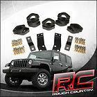 25 Body Lift Kit for 07 11 Jeep JK Wrangler 2 Door