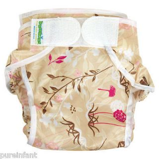 Bumkins Vented Cloth Diaper Cover Flutter Floral   Small, Large