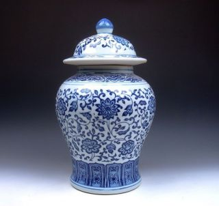 Newly listed Blue&White QingHua Flower Painted Porcelain Large Ginger