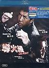 Flash Point (Blu ray)   Donnie Yen , Louis Koo (Region