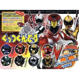 Bandai Engine Sentai Go Onger RPM Chibi Magnet Figure Full Set