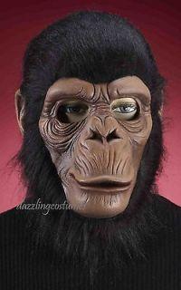 brown chimpanzee chimp latex fun fur mask jungle monkey costume