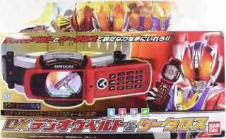 Kamen Masked Rider Den O DX Den O Belt & Climax Cellphone Keitaros Set