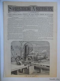 1883 Antique Cordesman Egan Co Band Sawmill Scientific American Mag