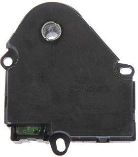 / Recirculation Actuator (Dorman 604 120) Air Inlet; Manual Controls
