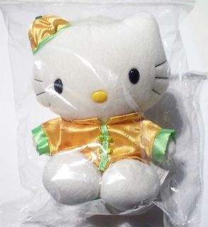Hello Kitty DEAR DANIEL CHINESE COSTUME 6 Plush Toy McDonalds RARE