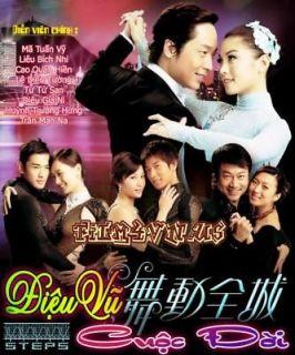 Dieu Vu Cuoc Doi, Bo 5 Dvd, Phim Xa Hoi HongKong 20 Tap