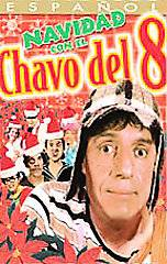 Navidad Con El Chavo Del 8 DVD, 2005