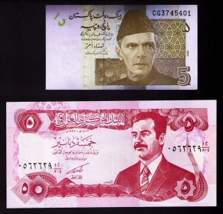 IRAQ DINAR BANK NOTE + 5 PAKISTAN RUPEES BANK NOTE UNCIRCULATED