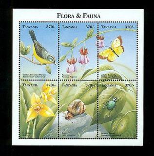 Tanzania BIRDS S S FLORA & FAUNA BEETLE BUTTERFLY SNAIL FLOWERS