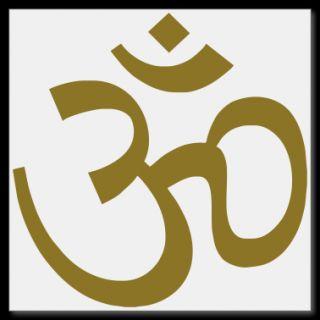 Om / Aum Symbol 1  40,0 x 40,0 cm