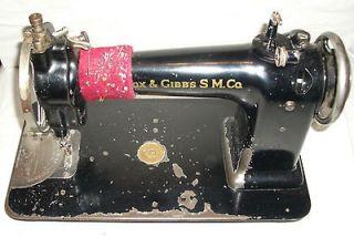 Antique Willcox & Gibbs Type 10 High Speed Lockstitch Industrial