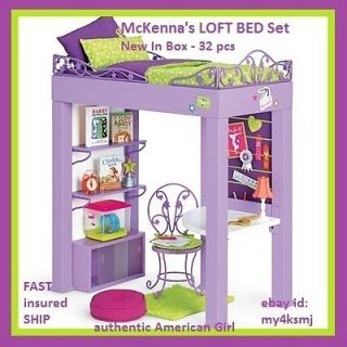 American Girl McKennas LOFT BED SET Desk Bedding Pillow 32 pcs for