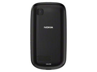NOKIA ASHA 200 BLACK   Cellulari   UniEuro