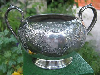 c1910/20s GOOD SILVER PLATE BOWL   HARRISON BROS & HOWSON