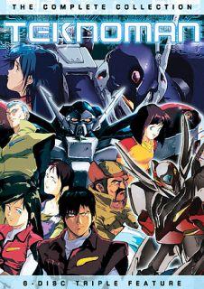 Teknoman   Complete Collection DVD, 2008, 6 Disc Set