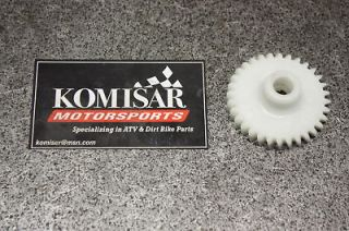 YAMAHA BANSHEE water PUMP plastic GEAR motor ENGINE