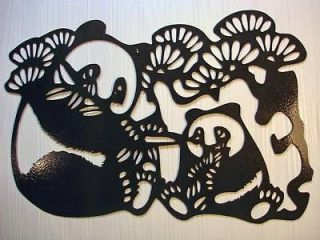 Metal Wall Art Panda and Baby Home Decor Wrought Iron