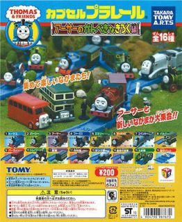 Tomy Arts capsule Plarail Thomas & Friends London Bus Full Set all 16