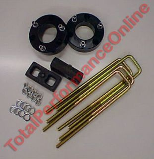 2007 11 1500 chevy gmc suv 2 5 lift kit