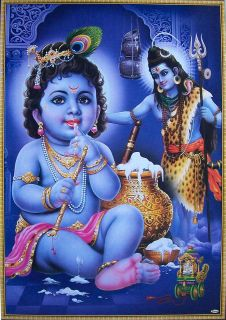 Baby Lord Krishna & Lord Shiva   POSTER   Size: 21x31 (#G 440)
