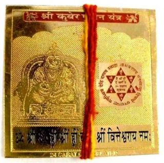 sri kuber lord of wealths gold prosperity yantra mantra time