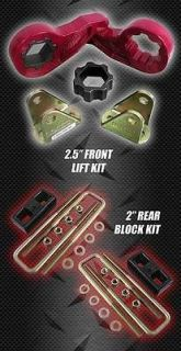 REAR LIFT KIT 4X4 4WD LEVELING 1500HD 2500HD TORSION BAR KEY BLOCK