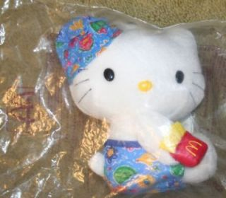 Hello Kitty & Dear Daniel in Swimming Suit X McDonalds Plush Dolls