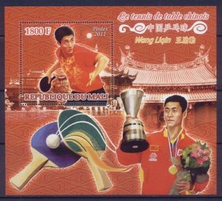 chinese table tennis player wang liqin on stamps ml1411 from