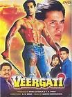 veergati salman khan bollywood hindi movie dvd