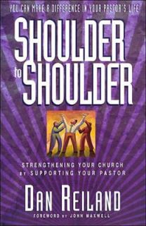Church by Supporting Your Pastor by Dan Reiland 1997, Paperback