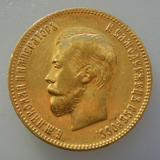RUSSIA 1900 10 ROUBLES / RUSSIAN 10 RUBLES GOLD COIN HIGH GRADE AU