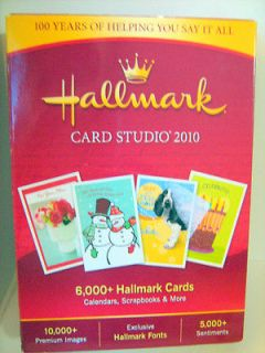 hallmark card studio 2010 super price  14