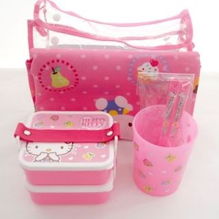 Lovely Picnic Lunchbox & Mat w/ Carrying Case Set Hello Kitty