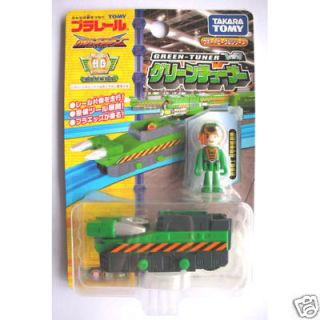 tomy plarail hyper guardian green turner car hgv05 from hong