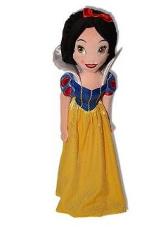 snow white princess plush doll 21  new expedited