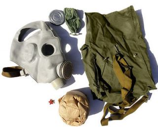 Russian / Army / Civilian Gas Mask PMG   Complete Kit + Red Star Badge